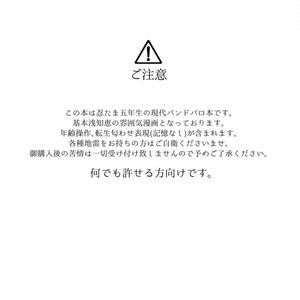 White Square 〜Sign〜