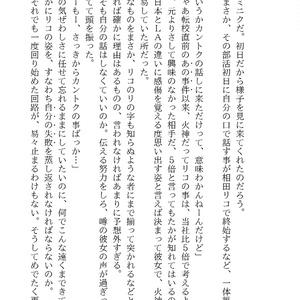 フローライト(下)