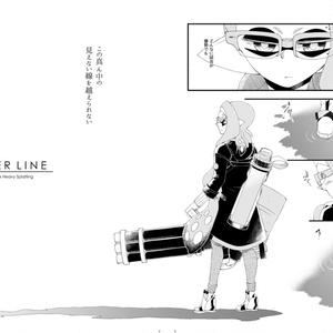 【匿名配送】CENTER LINE