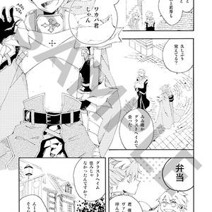 think link.11『想いの力』