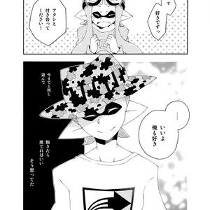 タソガレ アカツキ(再録)