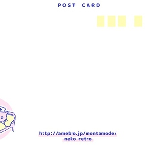 おにゃんこポストカード【ナースキャッツ】