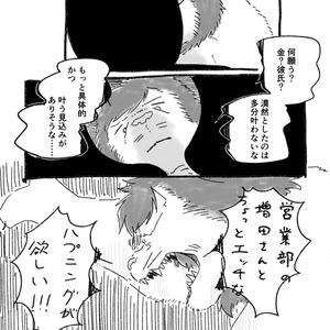 ひとりぐらしライオン