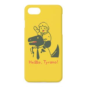 Hello, Tyrano!