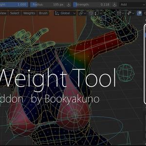 【ウェイト数値設定ツール】Lazy Weight Tool【Blender アドオン】