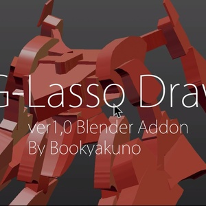 【軽快になげなわでポリゴンを作るアドオン】G-Lasso Draw【Blender】