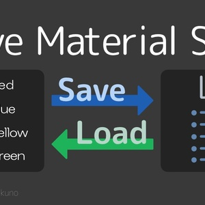 【Save Material Slot】マテリアルスロット設定を保存・再読み込みできるアドオン【Blenderアドオン】