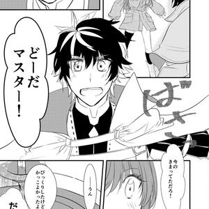 【C94】LOST LINK(シャル女主本)