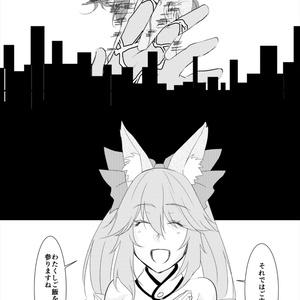 【C92】ROOTs(弓女主?)