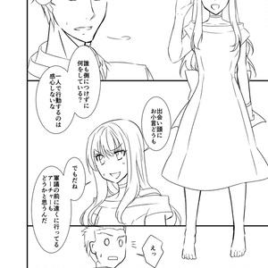 【C91】ゼロのコタエ