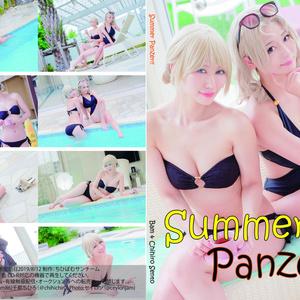 Summer Panzer!!