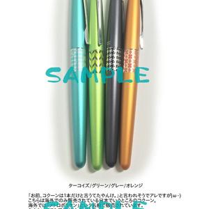 万年筆の本~鉄ペン編~