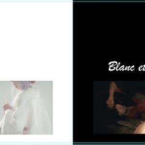 Blanc et Nior