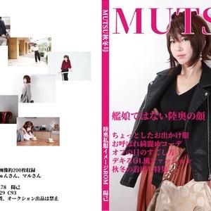 MUTSU秋冬号ROM