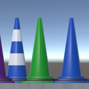 【△100】100ポリゴン ロードコーン & △100ポリゴン コーンバー カラーバリエーション11色セット 物理セットアップ済み