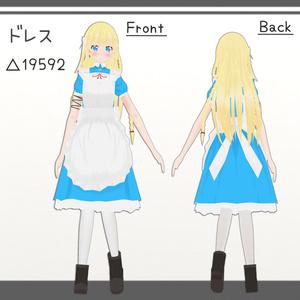 オリジナル3Dモデル『Alice』
