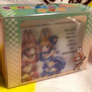 サーバルちゃん カードデッキケース