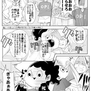 雄英高校おっぱい事件!!