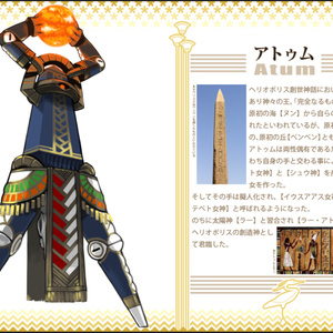 ICONE3-古代エジプト神解説本(ヘリオポリス創世神話前編)