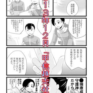 さいろく2【簡易版】