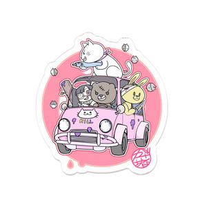 ゾンビ専門学校☆修学旅行