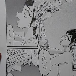 月獣姫  -第6話-