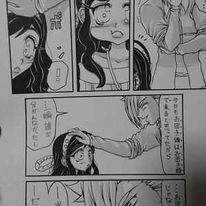 月獣姫 第7話