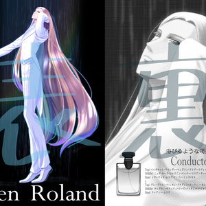 オリジナルポストカード@Parfum