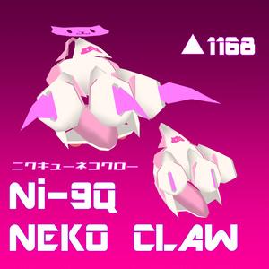 【VRChat用】Ni-9Q NEKO CLAW ニクキューネコクロー