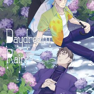 Daydream Rain