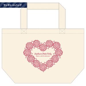 【声カレプチ】開催記念パンフレット&トートバッグセット