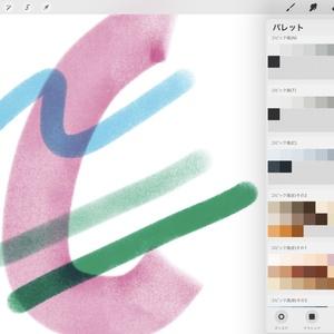 Procreateで使えるカラーパレット「コピック風カラーパレット」18個セット