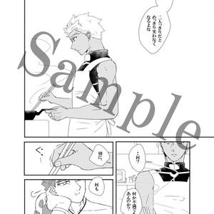 【槍弓】笑えよ、アーチャー