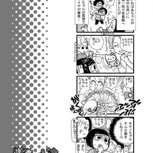 怒濤のにゅーじ★ヨージ総集編