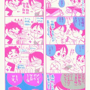 人のフリ見て我がフリ直す参考書1→9