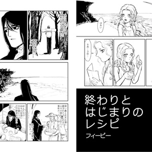 LETTERS - 創作漫画アンソロジー