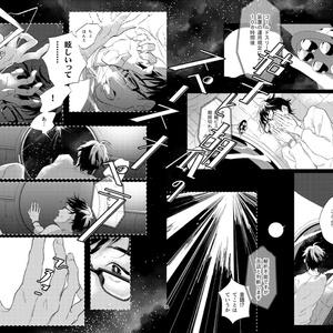 【電子版有/書籍完売】ぼくらの宗教問答 - 創作漫画アンソロジー