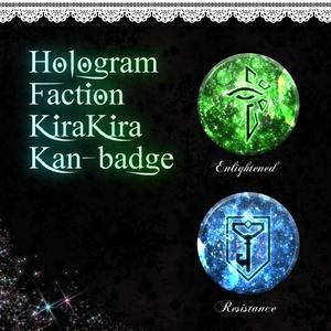 ホログラム陣営キラキラ缶バッジ