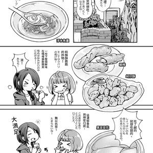 百合漫步3-台南府城懐古