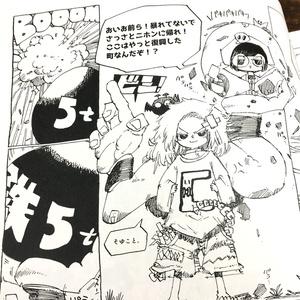 【漫画・BD】ナックル・ビッグシルエット【松村上久郎BD6作目】ほか