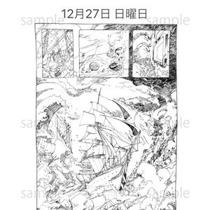 2021カレンダー【丑年】割引中