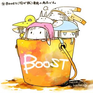 【BOOST専用商品】松村上久郎ご支援パック