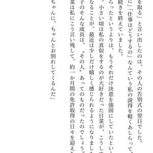 【BDP8th】共鳴