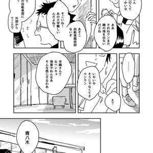 【全ケイ12新刊】手嶋