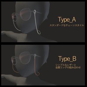 眼鏡ストラップ