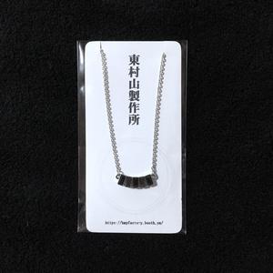 同田貫正国の喉輪イメージネックレス