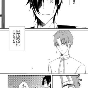 【春コミ新刊】花しぐれ