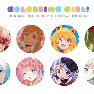 ColorRing Girl!
