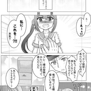 C94新刊セット