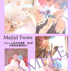 ラムレム(リゼロ)百合写真集 「Ma(i)d Twins」